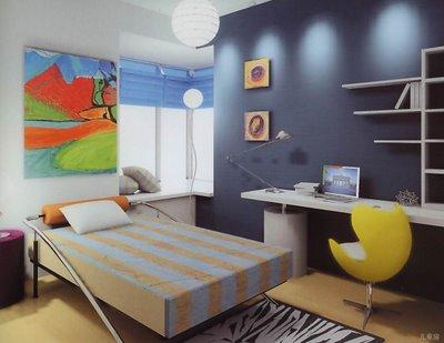 Charmant Fashion. Fashion. Emejing New Fashion Home Design ...